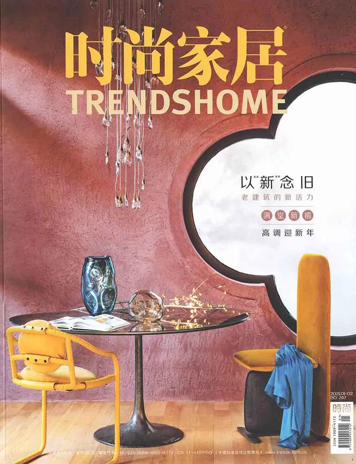 Trends Home magazine China February March 2021